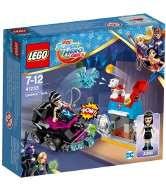 Lego DC Super Hero Girls Танк Лашины 41233...