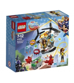 Lego DC Super Hero Girls Вертолёт Бамблби 41234