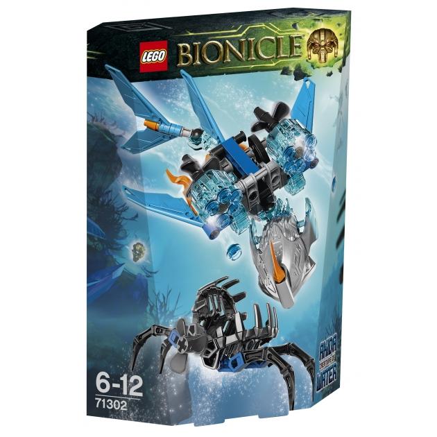 Lego Bionicle Акида Тотемное животное Воды 71302