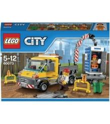 Lego City Машина техобслуживания 60073
