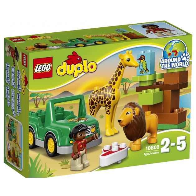 Lego Duplo Вокруг света Африка 10802