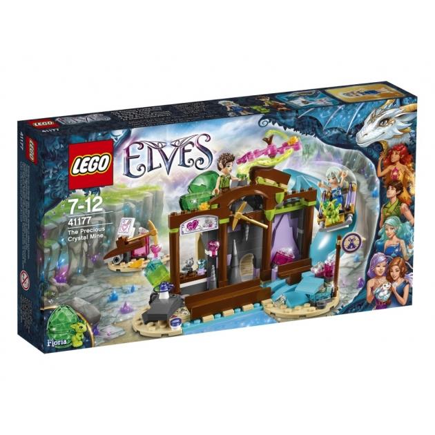 Lego Elves Кристальная шахта 41177