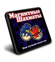Магнитная игра Mack Zack MT003 Шахматы