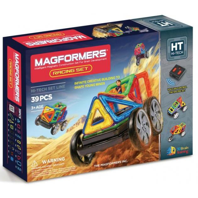 Магнитный конструктор Magformers Racing set 63131/707006