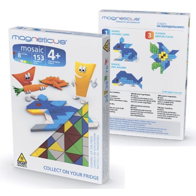 Игровой набор Magneticus Мини Мозаика Кролик MM-02BL