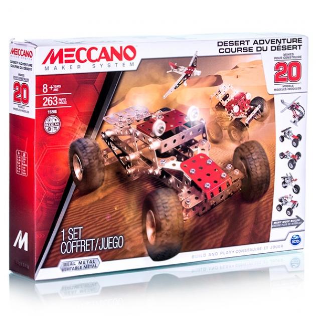 Конструктор Meccano Набор приключения в пустыне 20 моделей 91775