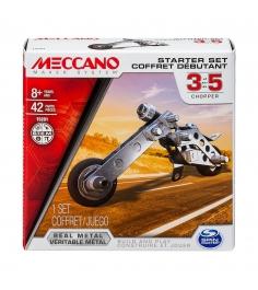 Конструктор Meccano Базовая модель в ассортименте 91783...