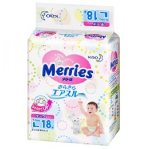 Подгузники для детей размер Merries М 6-11кг 22 шт