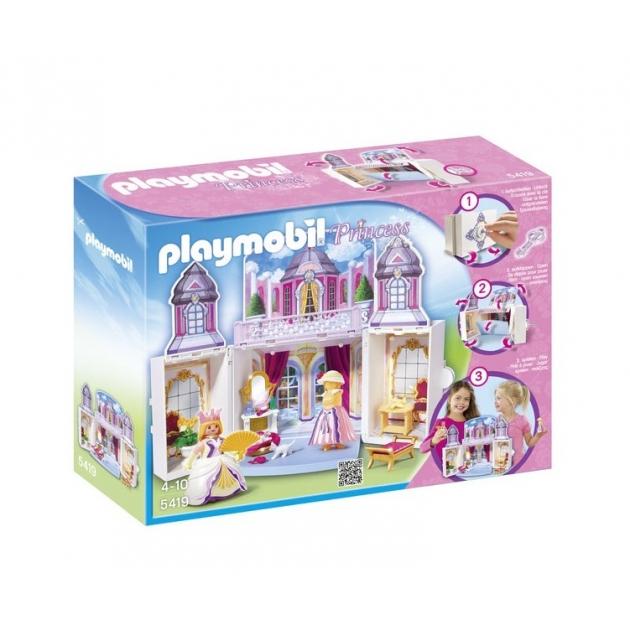 Playmobil серия сказочный дворец Возьми с собой Королевский дворец 5419pm