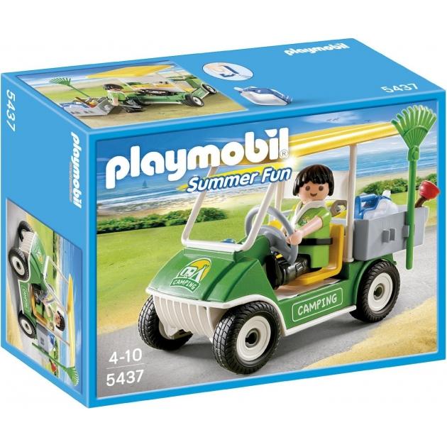 Playmobil серия каникулы Машинка для обслуживания кемпинга 5437pm
