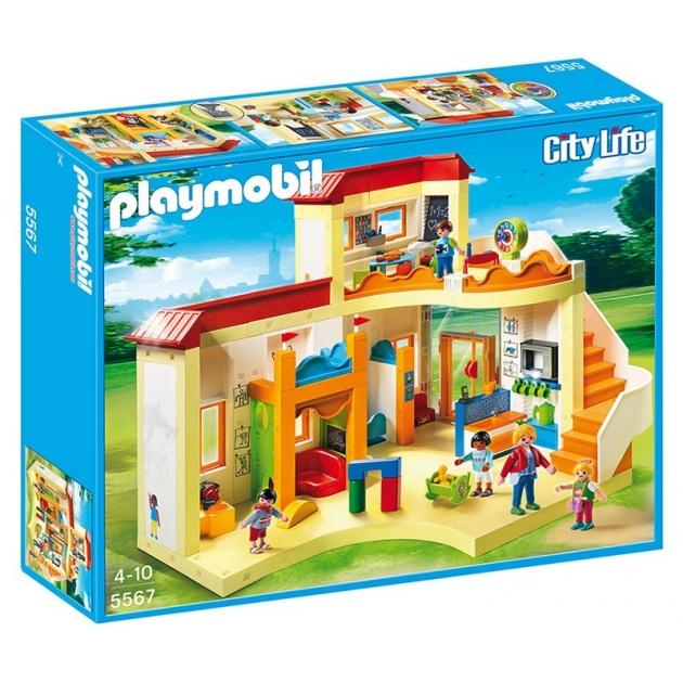 Playmobil Детский сад Солнышко 5567pm