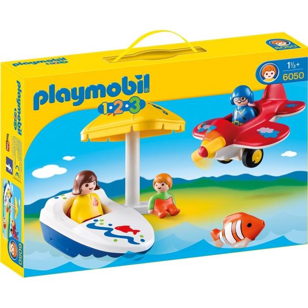Игровой набор Playmobil Веселые каникулы 6050pm