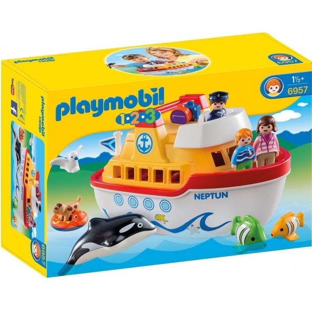 Игровой набор Playmobil Мой корабль с ручкой для переноски 6957pm