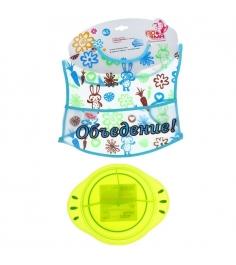 Детская тарелка трёхсекционная 300мл и Клеенчатый слюнявчик Пома...