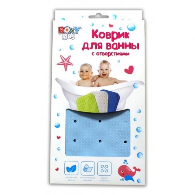 Коврик для ванны Roxy kids антискользящий с отверстиями BM-34576
