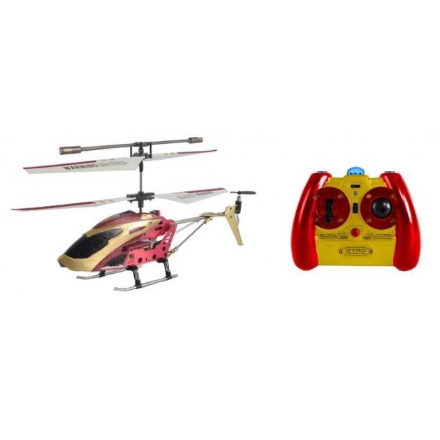 Вертолет на радиоуправлении Majorette Железный Человек 3089794