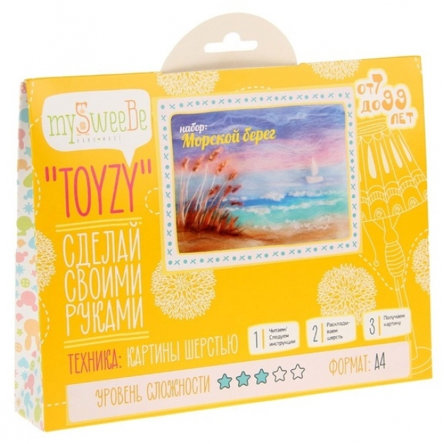Набор для картин шерстью Toyzy Морской берег TZ-P016