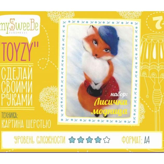Набор для картин шерстью Toyzy Лисичка модница TZ-P030