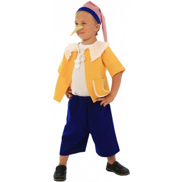 Карнавальный костюм для мальчика Вестифика Буратино
