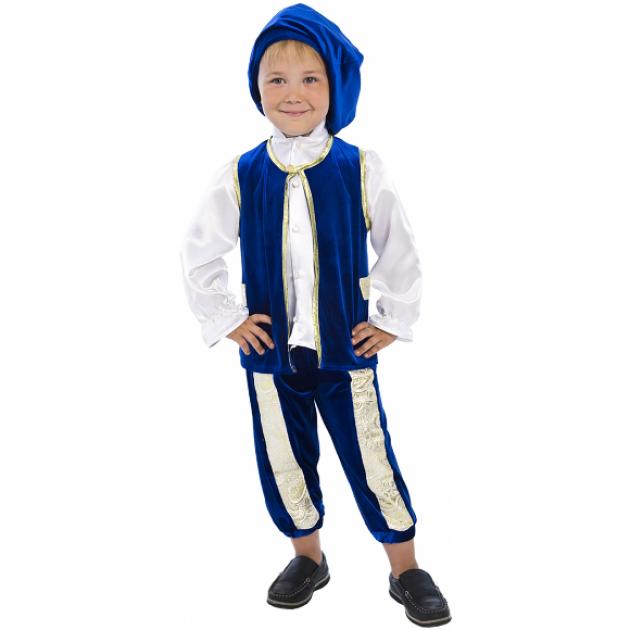 Карнавальный костюм для мальчика Вестифика Принц синий