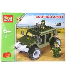 Детский конструктор Город Мастеров Военный Джип BB-6703-R