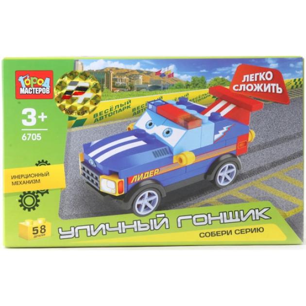 Детский конструктор Город Мастеров Уличный Гонщик BB-6705-R