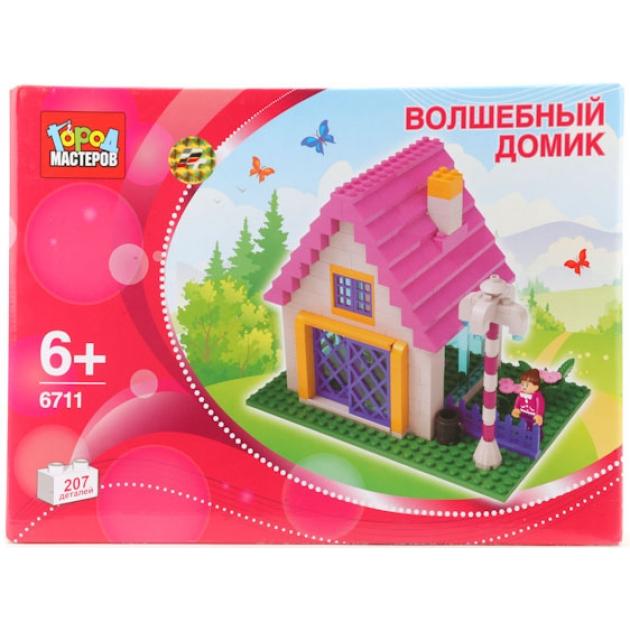 Детский конструктор Город Мастеров Волшебный Домик BB-6711-R