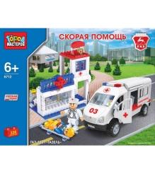 Детский конструктор Город Мастеров Скорая Помощь BB-6712-R