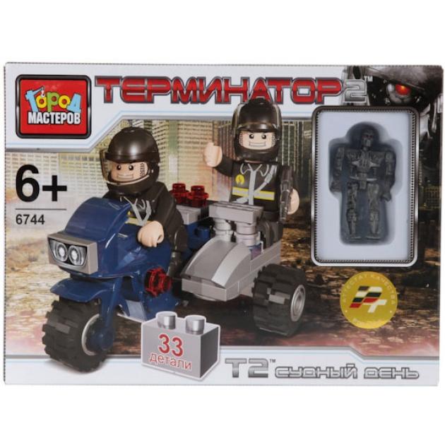 Детский конструктор Город Мастеров Терминатор Мотоцикл с Коляской BB-6744-R