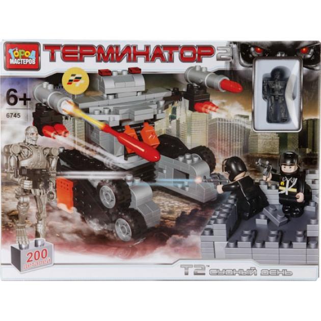 Детский конструктор Город Мастеров Терминатор BB-6745-R