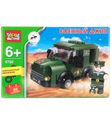Детский конструктор Город Мастеров Военный Джип BB-6750-R...