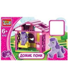 Детский конструктор Город Мастеров Домик для пони BB-6752-R...