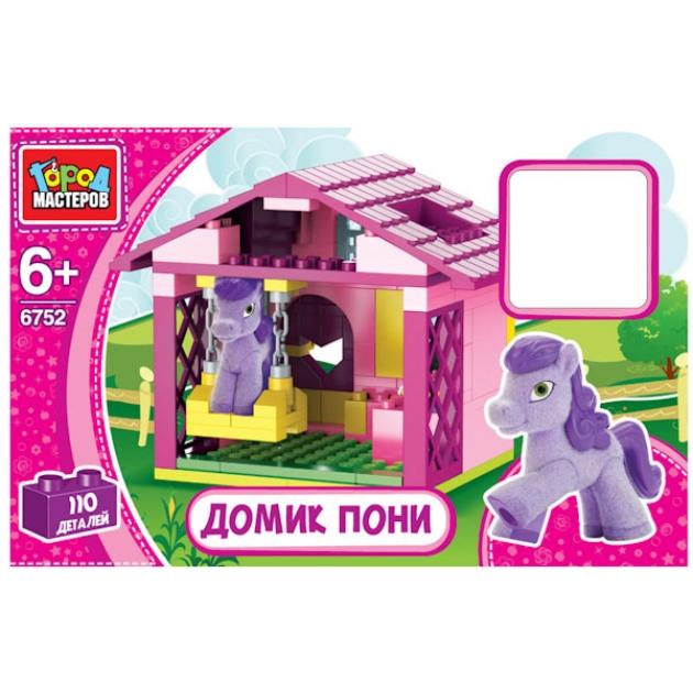 Детский конструктор Город Мастеров Домик для пони BB-6752-R