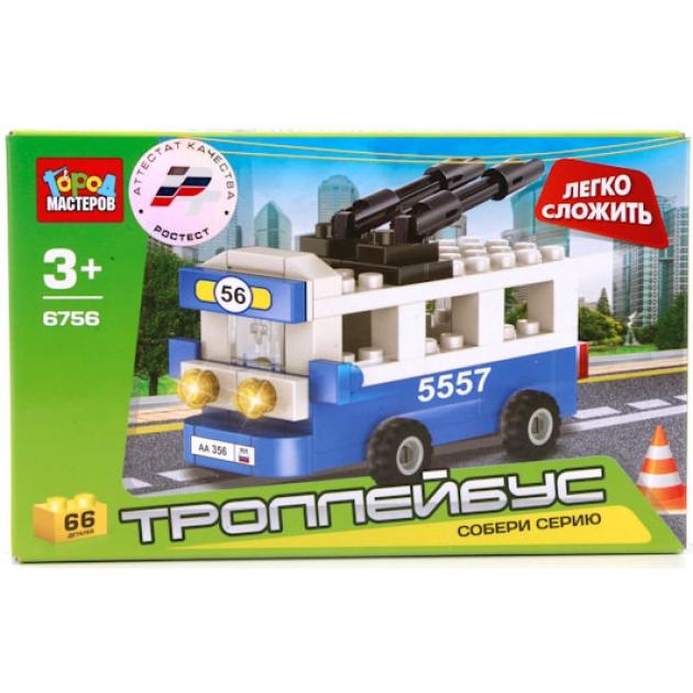 Детский конструктор Город Мастеров Троллейбус BB-6756-R