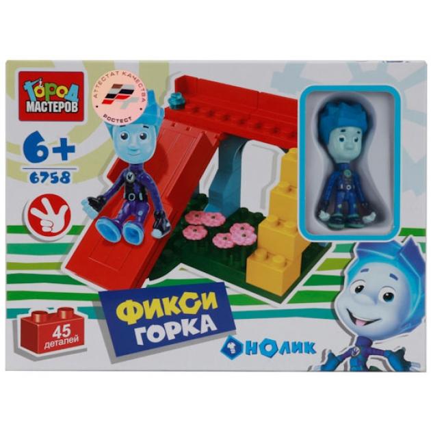 Детский конструктор Город Мастеров Фиксики Горка Нолика BB-6758-R