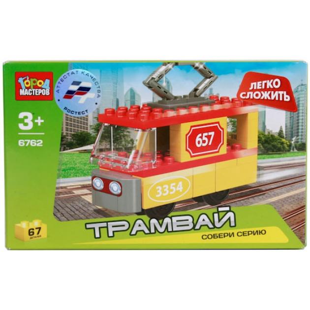 Детский конструктор Город Мастеров Трамвай BB-6762-R