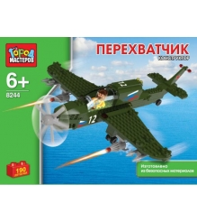 Детский конструктор Город Мастеров Истребитель BB-8244R