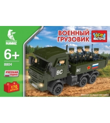 Детский конструктор Город Мастеров Военный Грузовик BB-8804-R1