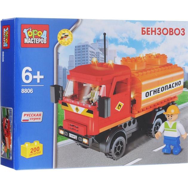 Детский конструктор Город Мастеров Бензовоз BB-8806-R