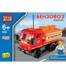 Детский конструктор Город Мастеров Бензовоз BB-8806-R1