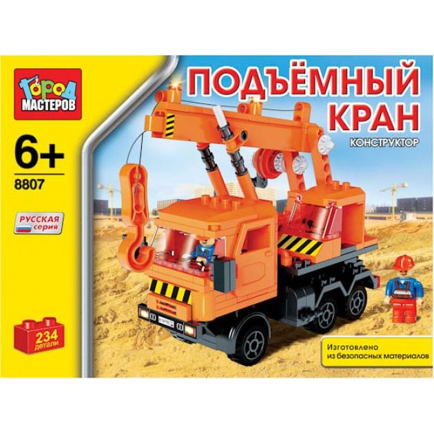 Детский конструктор Город Мастеров Подъемный Кран BB-8807-R