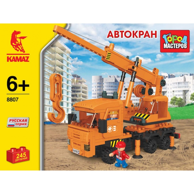 Детский конструктор Город Мастеров Автокран Камаз BB-8807-R1