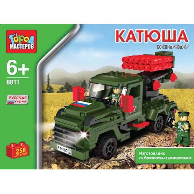 Детский конструктор Город Мастеров Военная Техника BB-8811-R