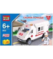 Детский конструктор Город Мастеров Скорая Помощь Газель BB-8822-R2