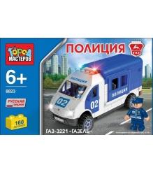 Детский конструктор Город Мастеров Полиция Газель BB-8823-R2...