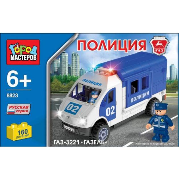Детский конструктор Город Мастеров Полиция Газель BB-8823-R2