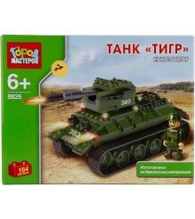 Детский конструктор Город Мастеров Танк Тигр BB-8826-R