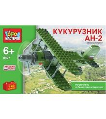 Детский конструктор Город Мастеров Кукурузник Ан 2 BB-8827-R...