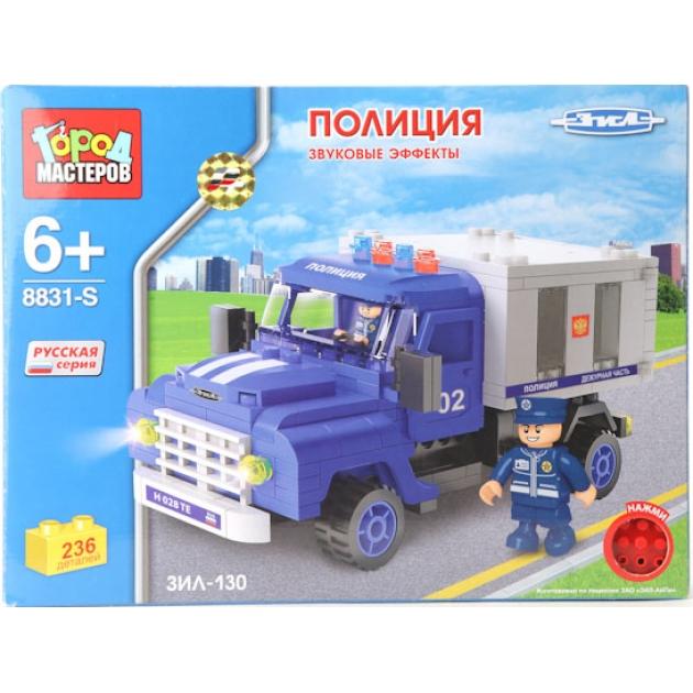 Детский конструктор Город Мастеров Зил Полиция со Звуком BB-8831-RS