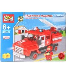 Детский конструктор Город Мастеров Пожарная машина с лестницей и звуком BB-8834-RS